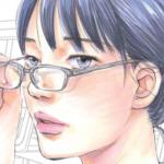 """""""En proie au silence"""" - Torikai Akane"""